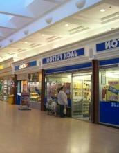limpieza de centros comerciales en Sevilla - galería